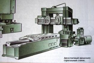 Два станка автомата производят детали которые поступают на общий конвейер конвейер ленточный тс